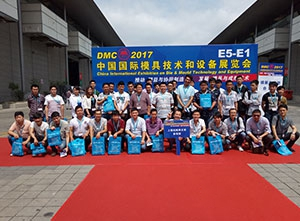 中国国际模具技术和设备展览会