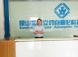 电气工程师 月薪8000元 卢伟