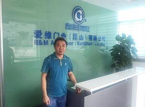 高级电气工程师  月薪12000元 王炜